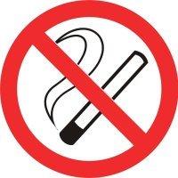 Германия бросает курить